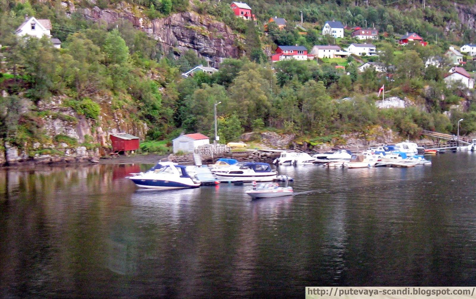 норвежские воды