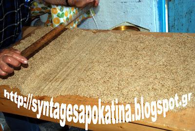 το παστέλι είναι γλύκισμα τονωτικό, με ευεργετικές ιδιότητες για την υγεία http://syntagesapokatina.blogspot.gr