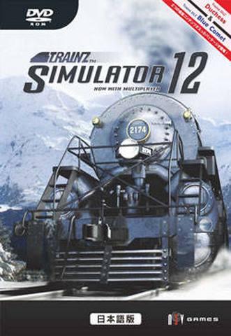 trainz simulator download