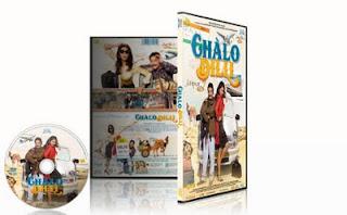 Chalo+Dilli+%25282011%2529+present.jpg
