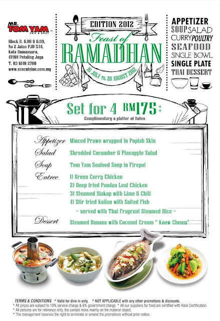 575948 407293159306107 1904267874 n FEAST OF RAMADHAN AT MR TOMYAM