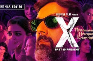 X: Past Is Present (2015) Full HD Photos