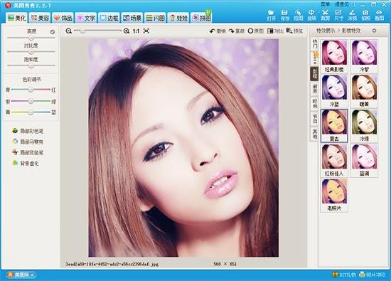 Xiuxiu Foto Editor