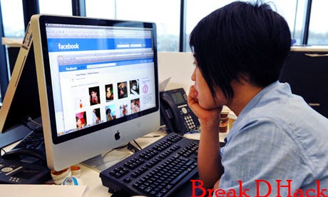 Are You Addicted To Facebook You Are Likely To Be Hacked