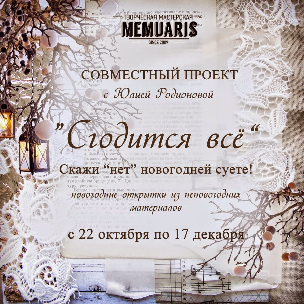 http://memuaris.blogspot.ru/2014/11/blog-post_81.html