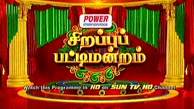 Sirappu Pattimandram Sun Tv Show Ayudha Poojai Special Show, 02-10-2014 Vijayadhasamai Special, 2nd October 2014 Gandhi Jayanthi Special Program Full Show Youtube HD Watch Online Free Download