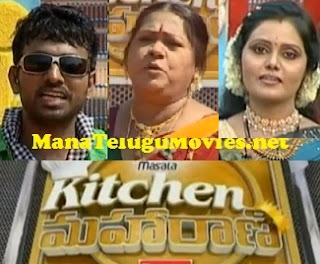 Kitchen Maharani – 17th Dec – Preethi Nigam as Guest