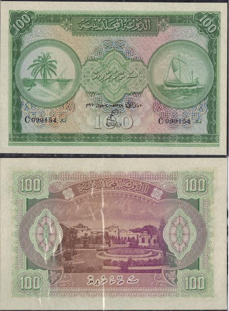 Maldive 100 Rupees 1960 P# 7b