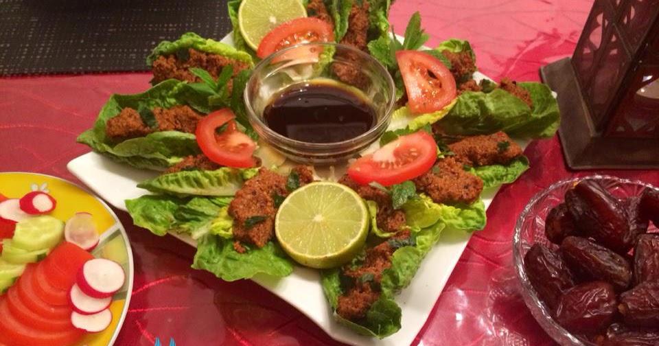Huda's Welten Blog - مدونة عالم هدى: Kibbeh Nayye - Vegetarisch