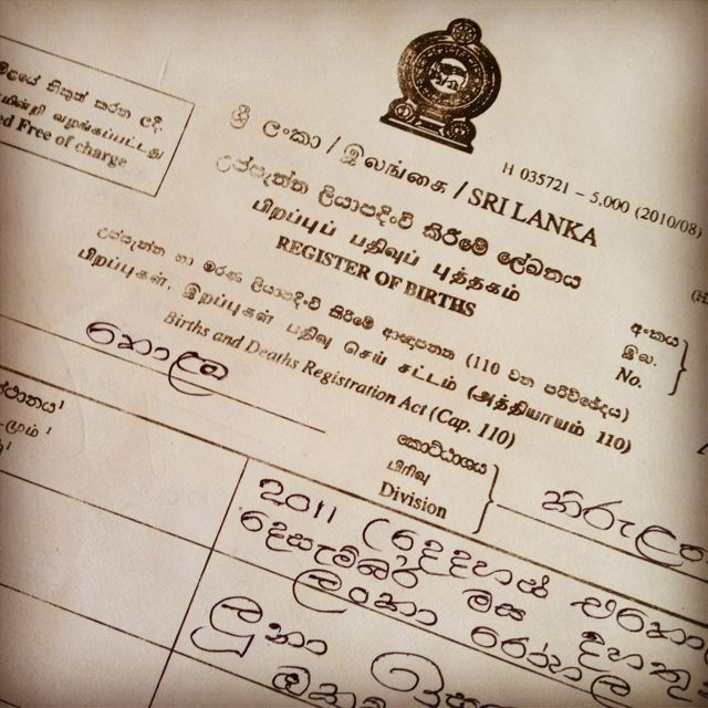 Livin\' La Vida Lanka!: Sinhala Birth Certificate FTW!