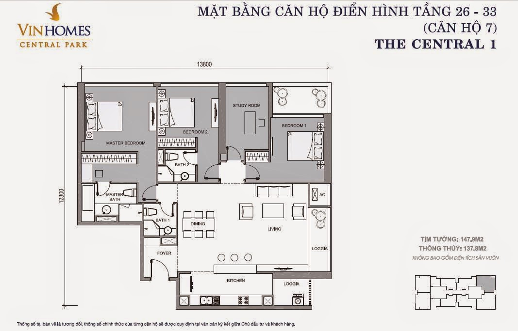 Mặt bằng căn hộ Vinhomes Central Park số 7 tầng 26 - 33