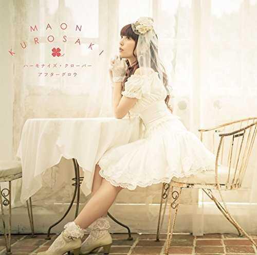 [Single] 黒崎真音 – ハーモナイズ・クローバー (2015.08.19/FLAC/RAR)