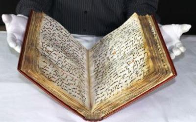 Salinan AlQuran tertua dipamerkan di London