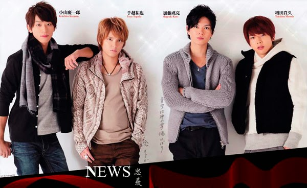 Nuevo single de NEWS será tema del mundial de fútbol para NTV