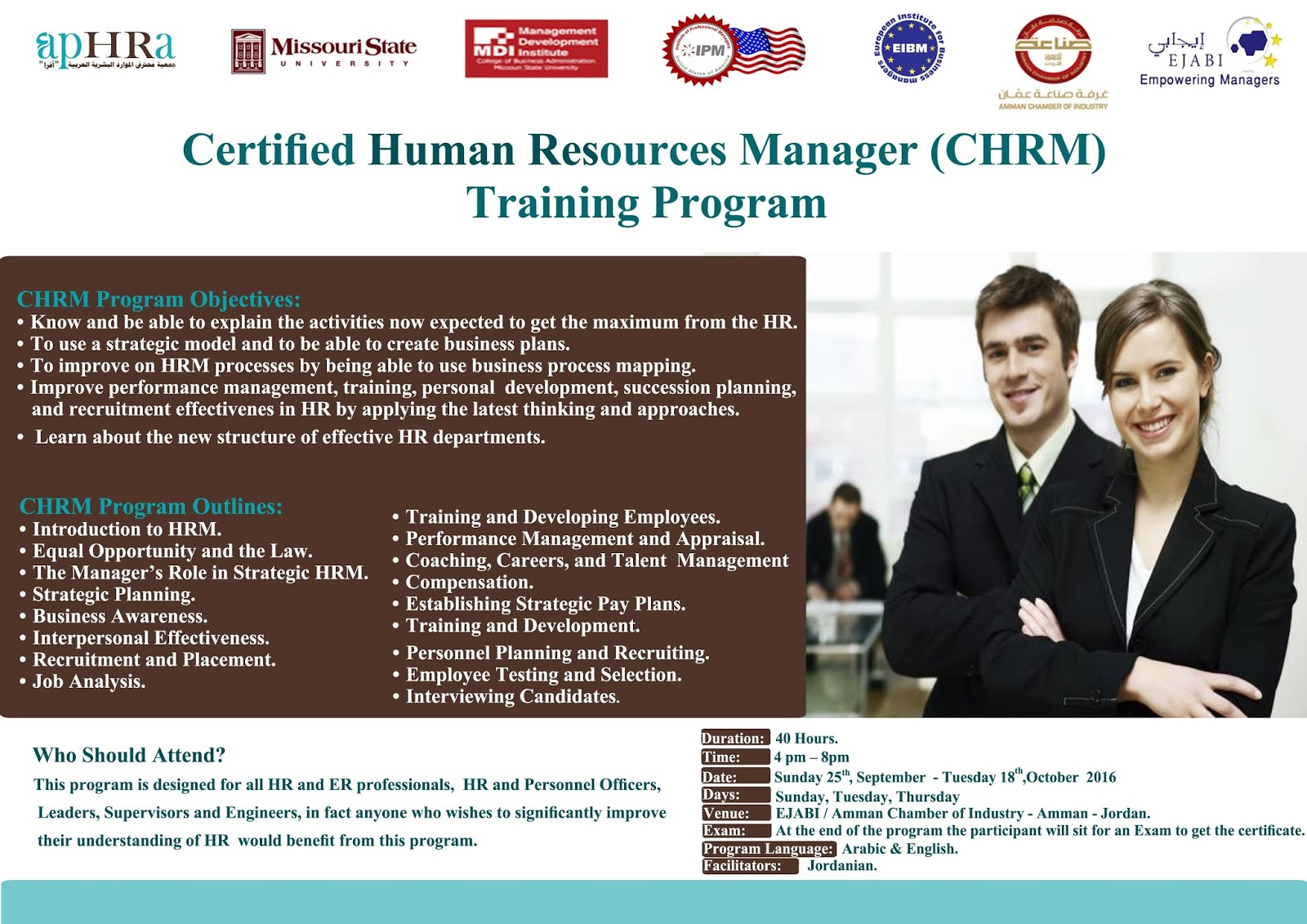 hr training and development
