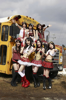 Shiori Ogiso Japanese Cute Idol Sexy Red Dress With Yellow School Bus 10