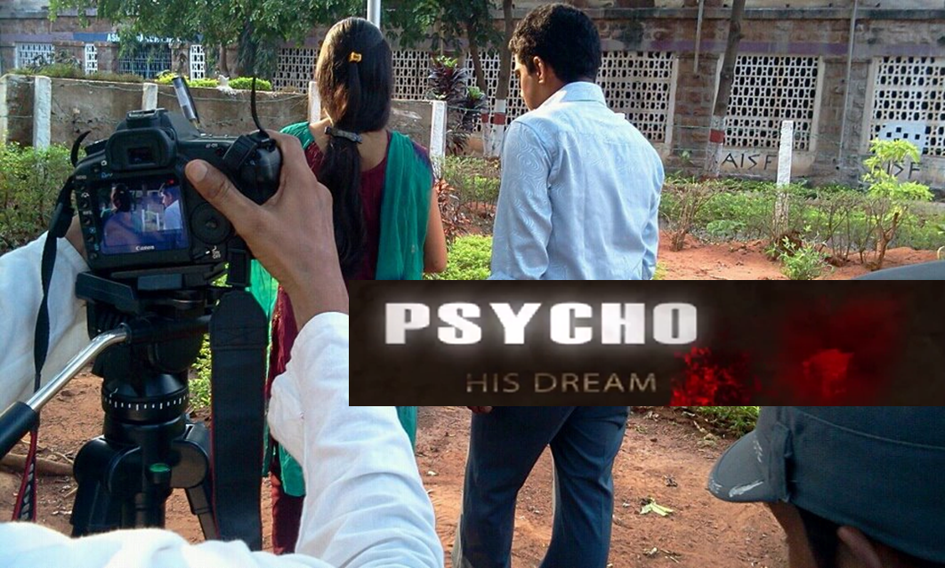 PSYCHO HIS DREAM SHORT FILM POSTER