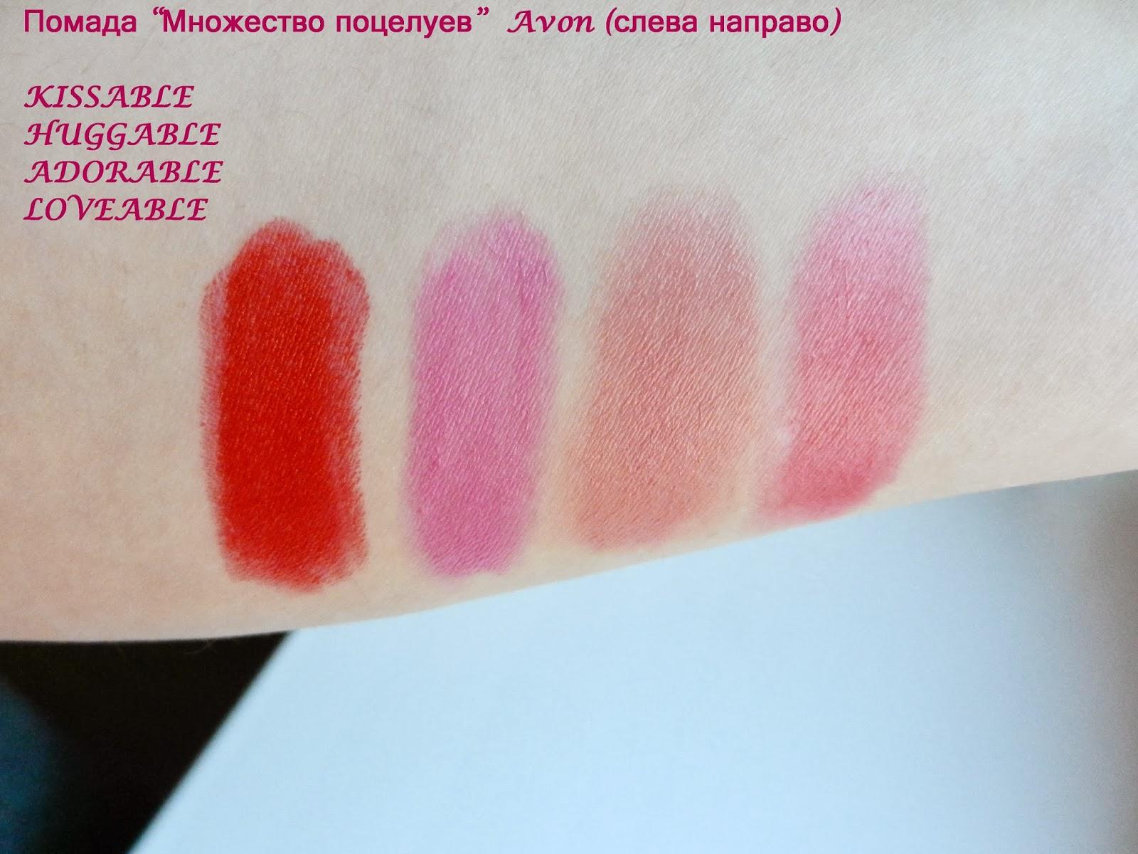 Блог доброго мурсика :): помада \