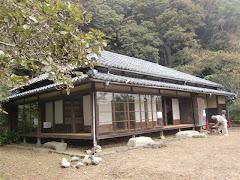 川喜多長政邸