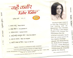 Kahe Kabir Album