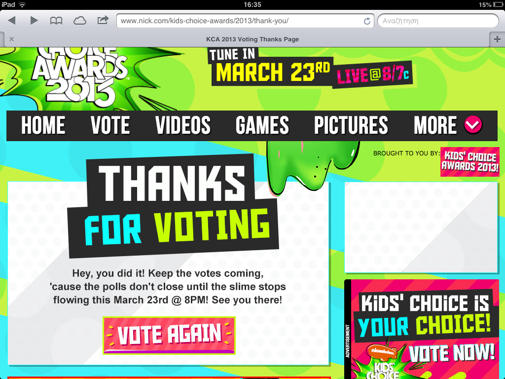 KIDS' CHOICE AWARDS 2013 ! - VOTE @ MARCH 23RD | evrofeli