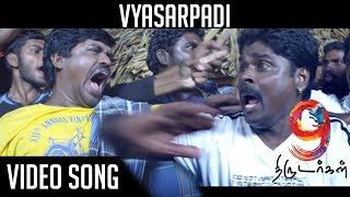 9 Thirudargal _ Tamil Movie _ Vyasarpadi Aalu _ Video Song _ TrendMusic