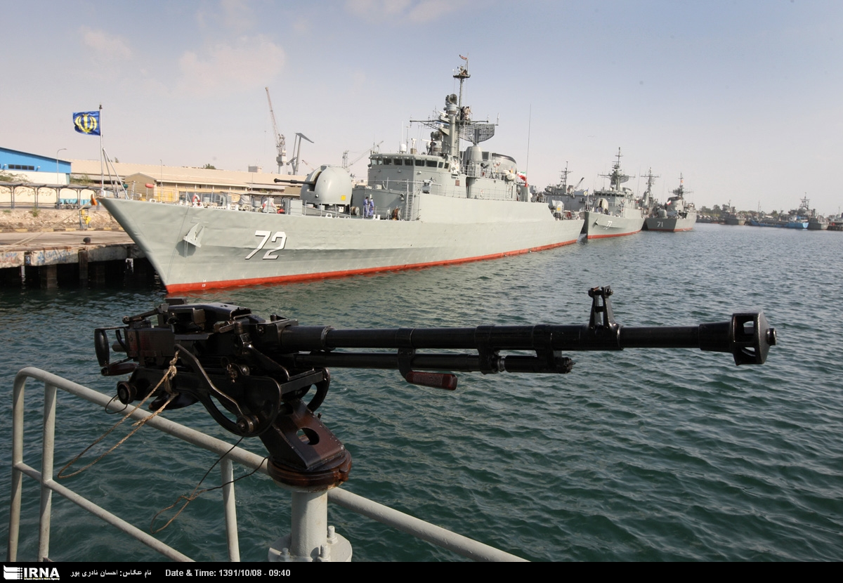 Armée Iranienne/Armed Forces of the Islamic Republic of Iran N1033810-1914244