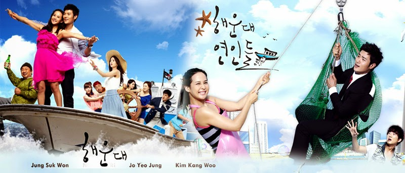 Sóng Tình Haeundae - Haeundae Lovers (2012)