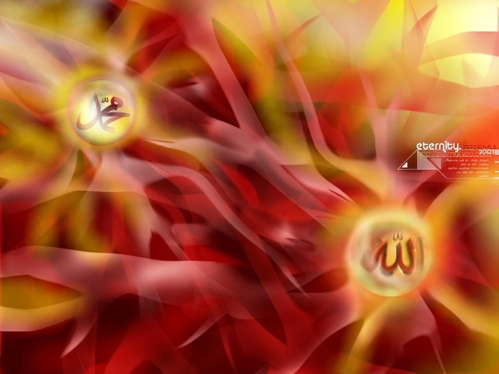 http://4.bp.blogspot.com/-KEfmTF9X8Os/Tj1ARIzASxI/AAAAAAAACmE/1kfl_jzQ10k/s1600/islamicwall-4.jpg