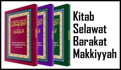 Selawat Nabi - Kitab Selawat Barakat Makkiyyah