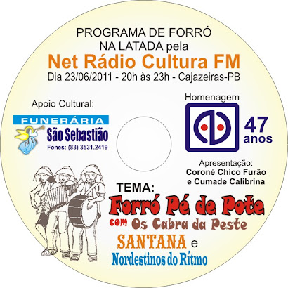 CD OFICIAL DE FORRO PE ATOLADO  PE DE SERRA AO VIVO