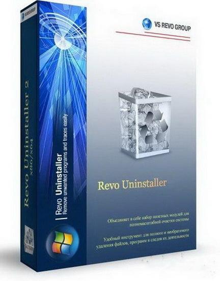 Revo+Uninstaller+Pro Revo Uninstaller Pro 3.0.8