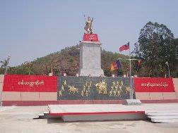 ANawRaHtar Battalion