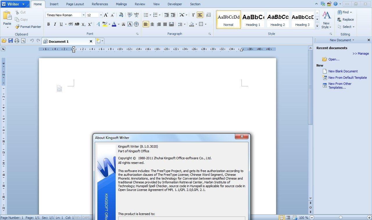 Kingsoft Office 2012