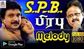 SPB Prabhu Songs | Music Box