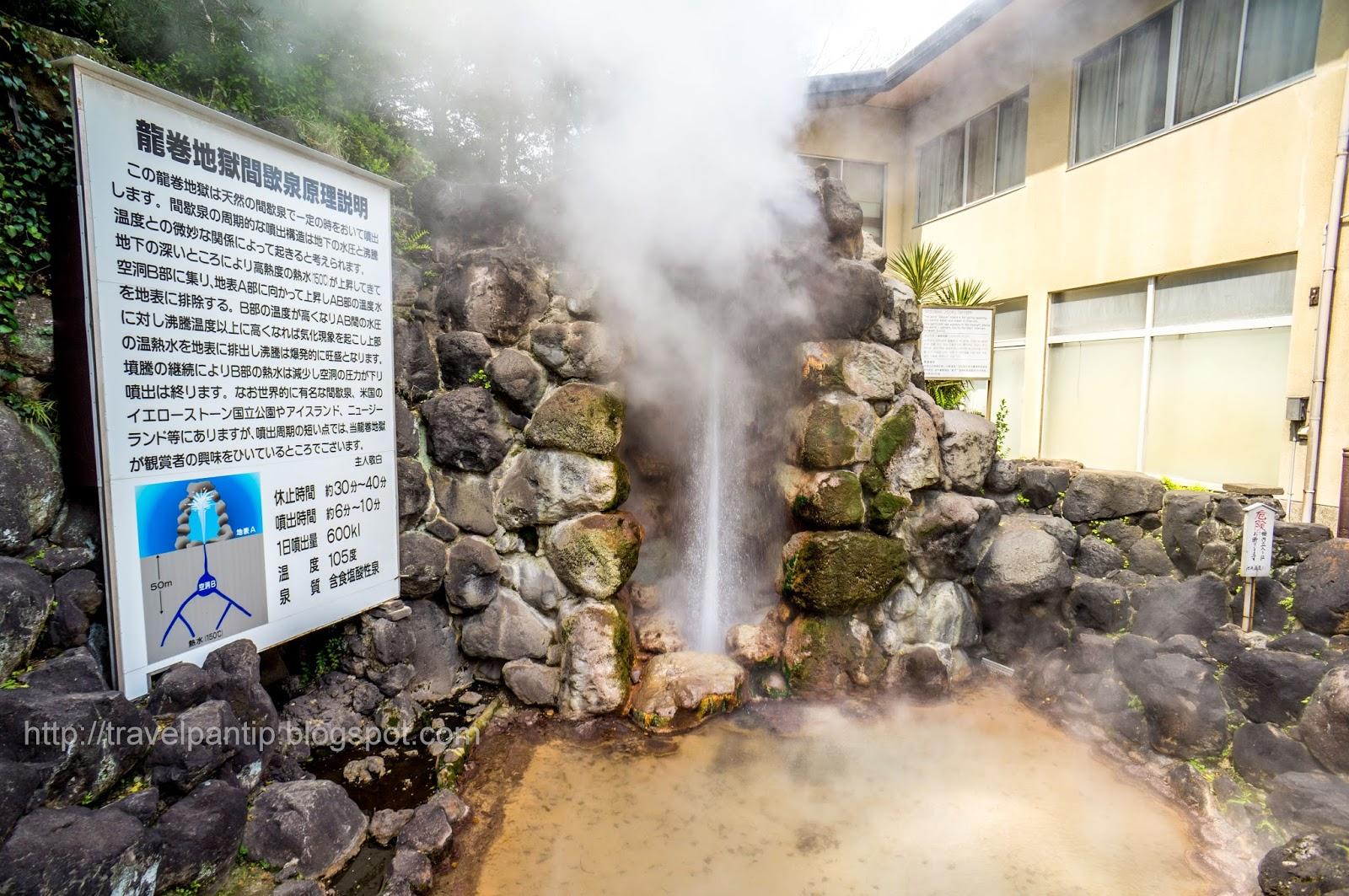 travelpantip_fukuoka102