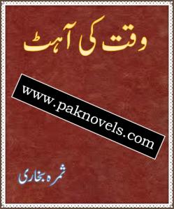 Waqat Ki Aahat