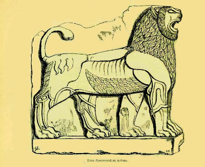 Lion discovered at Arban Anunnaki, Sumerian, Assyrian, and Babylonian