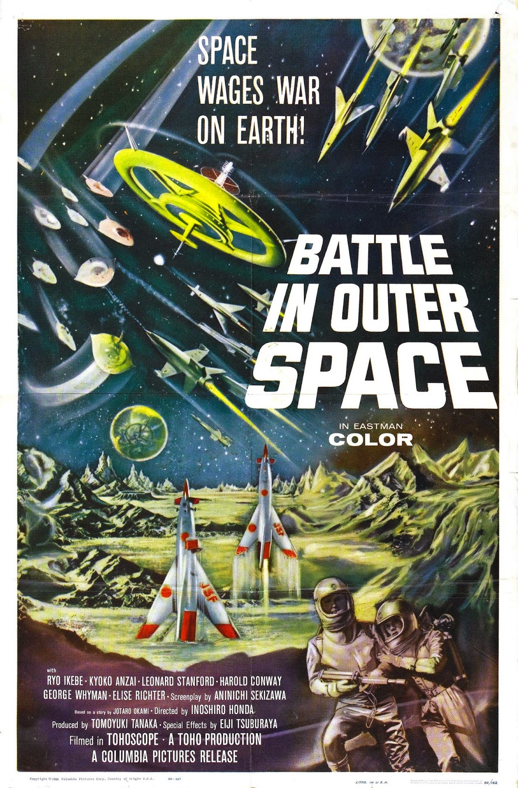 Let 39 s get out of here september 2014 for Outer space studios