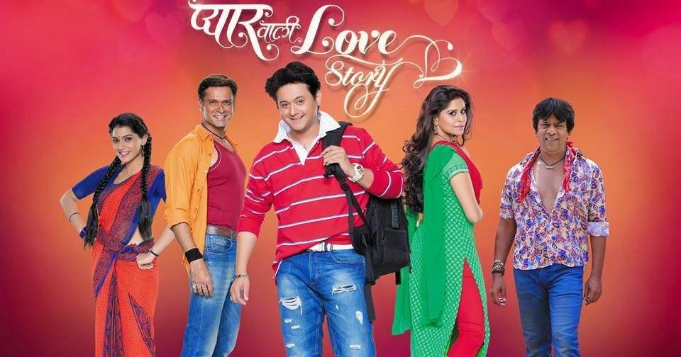 Download Pyaar vali love story files from TraDownload