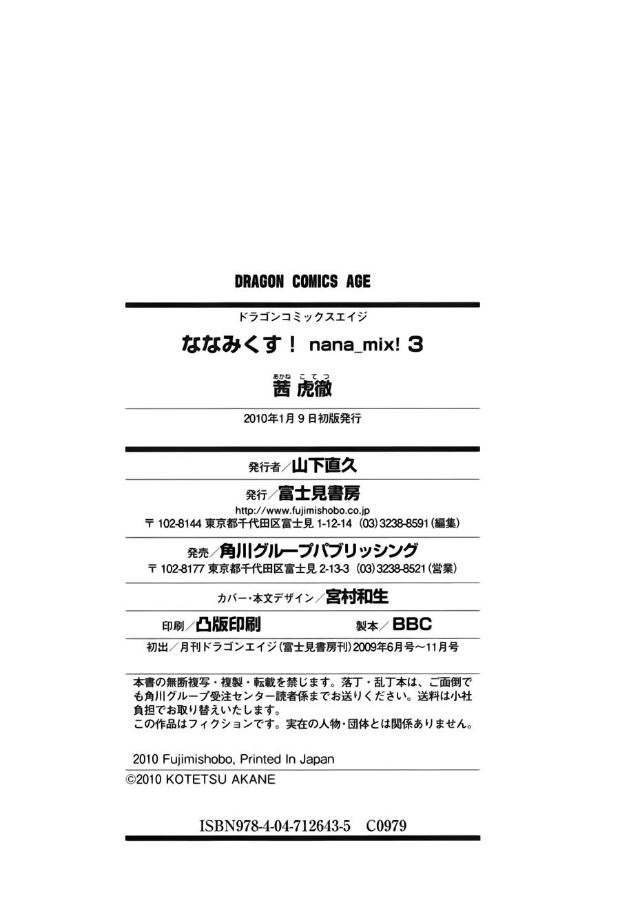TruyenHay.Com - Ảnh 23 - Nana Mix! Lesson 018