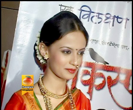 marathi-actress-Ketaki-Mategaonkar-hot-photos-haapus-blogspot-in-h.jpg