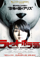 Rabbit Horror (2011)