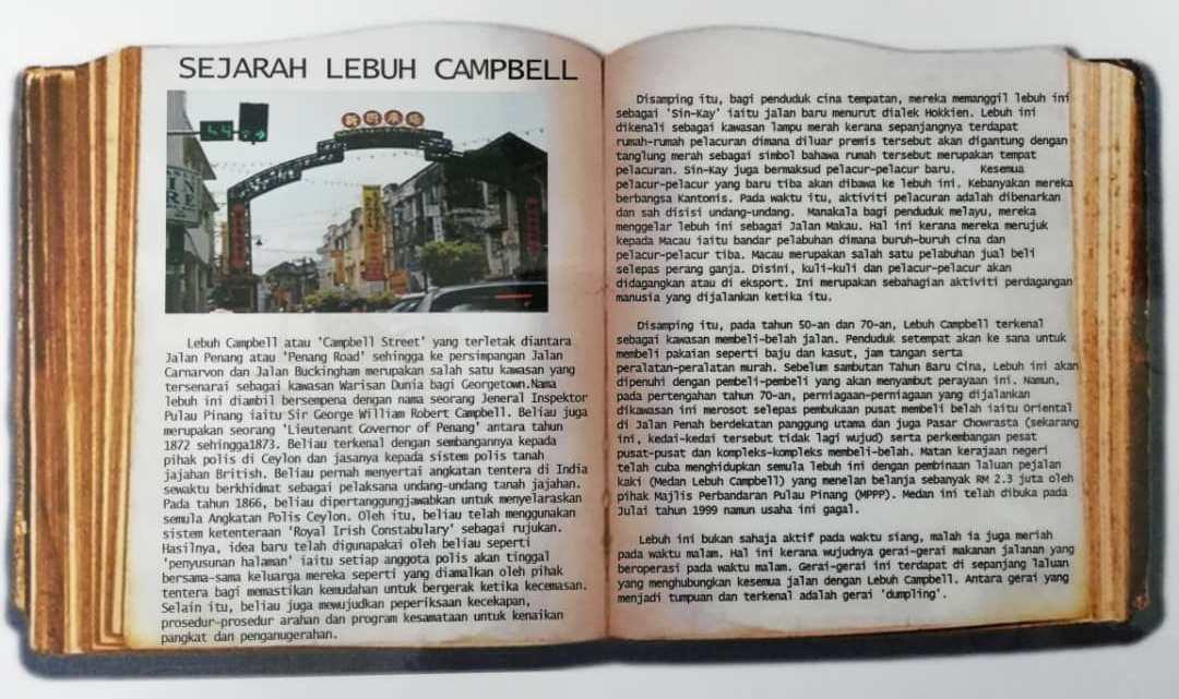SEJARAH LEBUH CAMPBELL