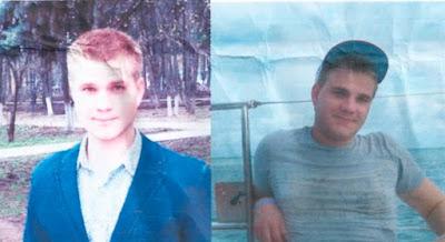 В Тверской области без вести пропал полицейский из Сергиева Посада