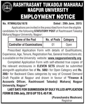 CoE Recruitments in Nagpur University Notification (www.tngovernmentjobs.in)
