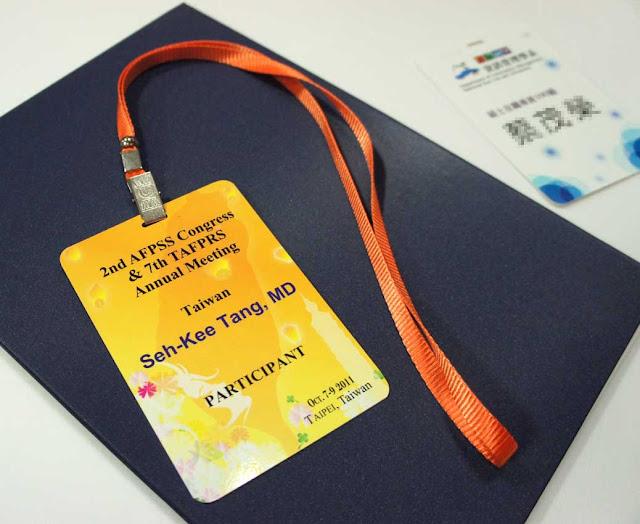 環保-識別紀念卡 ( 紀念CP值最高 )-研討會