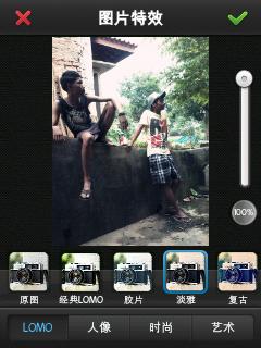Xiu Xiu Aplikasi Edit Foto di Android