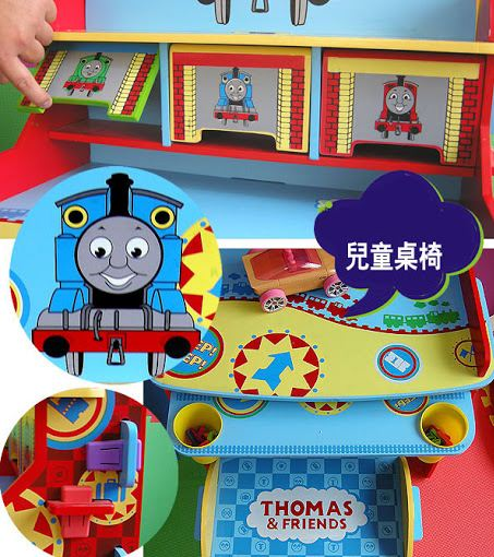 My Cherry Trading Thomas And Friends Kid S Study Table