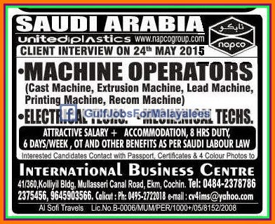 Offshore job vacancies